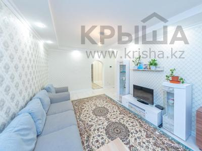 3-комнатная квартира, 95 м², 3/8 этаж, А-98 10/1 за 33 млн 〒 в Нур-Султане (Астана), Алматы р-н — фото 15