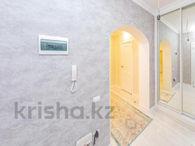 3-комнатная квартира, 95 м², 3/8 этаж, А-98 10/1 за 33 млн 〒 в Нур-Султане (Астана), Алматы р-н — фото 16
