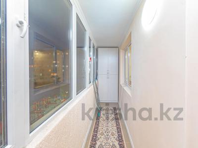 3-комнатная квартира, 95 м², 3/8 этаж, А-98 10/1 за 33 млн 〒 в Нур-Султане (Астана), Алматы р-н — фото 26