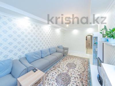 3-комнатная квартира, 95 м², 3/8 этаж, А-98 10/1 за 33 млн 〒 в Нур-Султане (Астана), Алматы р-н — фото 20