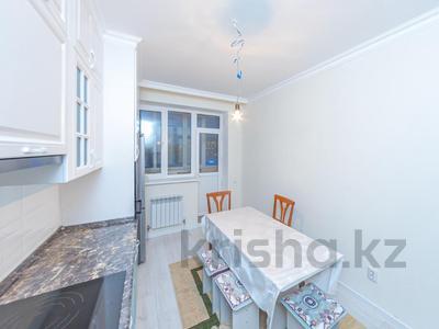 3-комнатная квартира, 95 м², 3/8 этаж, А-98 10/1 за 33 млн 〒 в Нур-Султане (Астана), Алматы р-н — фото 4
