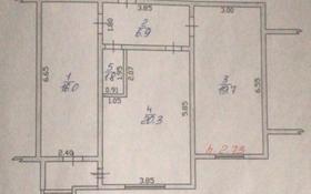 Помещение площадью 67 м², Каратал 6Б за 16.3 млн ₸ в Талдыкоргане