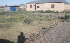 3-комнатный дом, 90 м², 10 сот., Ровные 116 за 3.8 млн ₸ в