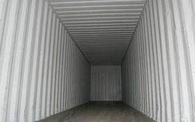 40-й контейнер за 15 000 ₸ в Алматы, Алатауский р-н