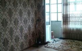 1-комнатная квартира, 45 м², 5/9 этаж посуточно, Кривенко 81 — Естая,1 мая за 3 500 〒 в Павлодаре