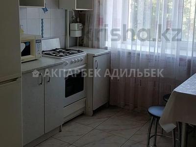 1-комнатная квартира, 45 м², 9/9 этаж посуточно, Иманбаевой 5 за 8 000 〒 в Нур-Султане (Астана)