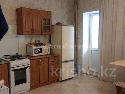 2-комнатная квартира, 45 м², 6/6 этаж, Манаса 9 — проспект Абылай Хана за 12 млн 〒 в Нур-Султане (Астана), Алматинский р-н