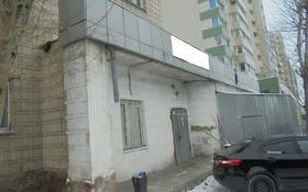 Здание площадью 190 м², проспект Сарыарка 39А за 40 млн ₸ в Нур-Султане (Астана), Сарыаркинский р-н