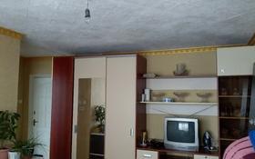 1-комнатная квартира, 24 м², 4/5 эт., Заводская 88 за 4 млн ₸ в Аксае