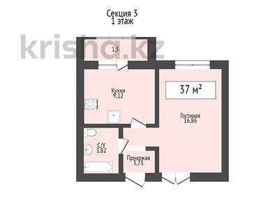 1-комнатная квартира, 37 м², Кайыма Мухамедханова за ~ 11.5 млн 〒 в Нур-Султане (Астана), Есиль р-н — фото 2