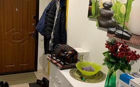1-комнатная квартира, 45 м², 11/18 этаж, Иманова 17 — Валихановна за 15.5 млн 〒 в Нур-Султане (Астана), Алматинский р-н
