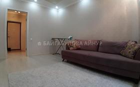 1-комнатная квартира, 48 м², 19/23 этаж, Кабанбай батыра 48 за 18.2 млн 〒 в Нур-Султане (Астана), Есиль
