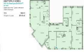 7-комнатная квартира, 251.4 м², 4/7 этаж, Карашаш Ана за ~ 213.7 млн 〒 в Нур-Султане (Астана), Есиль р-н