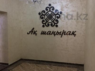 3-комнатная квартира, 100.7 м², 9/10 эт., Мкр Центральный 41Б — проспект Абылай Хана за ~ 21.7 млн ₸ в Кокшетау