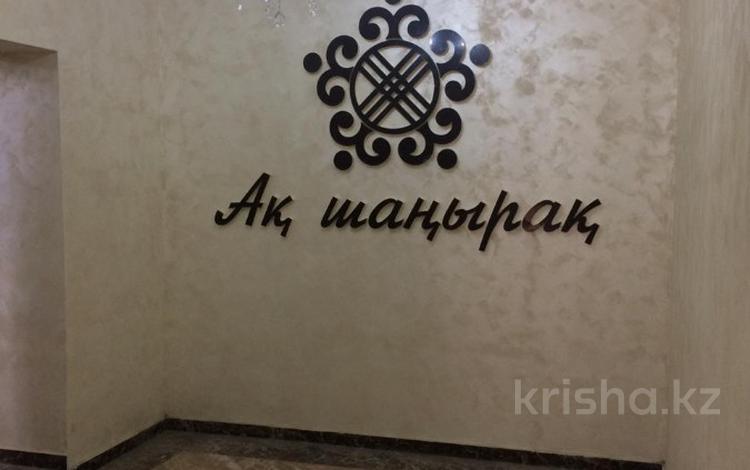 3-комнатная квартира, 100.4 м², 6/9 эт., Мкр Центральный 41Б — проспект Абылай Хана за 23 млн ₸ в Кокшетау