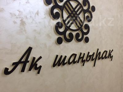 3-комнатная квартира, 100.7 м², 9/10 эт., Мкр Центральный 41Б — проспект Абылай Хана за ~ 21.7 млн ₸ в Кокшетау — фото 2