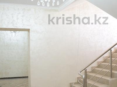 3-комнатная квартира, 100.7 м², 9/10 эт., Мкр Центральный 41Б — проспект Абылай Хана за ~ 21.7 млн ₸ в Кокшетау — фото 7