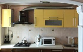 3-комнатная квартира, 100 м², 2/5 эт. посуточно, Баймагамбетова 170 — Победы за 10 000 ₸ в Костанае