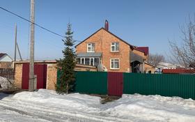 5-комнатный дом, 203 м², Дробышева за 19.5 млн ₸ в Усть-Каменогорске