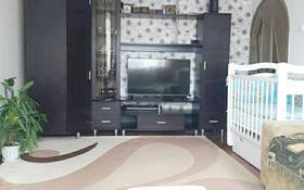 1-комнатная квартира, 42 м², 3/5 этаж, мкр Аксай-3 25 — Момышулы за 15.5 млн 〒 в Алматы, Ауэзовский р-н