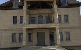9-комнатный дом, 600 м², Ботаническая жм 4 16 за 80 млн ₸ в Караганде, Казыбек би р-н