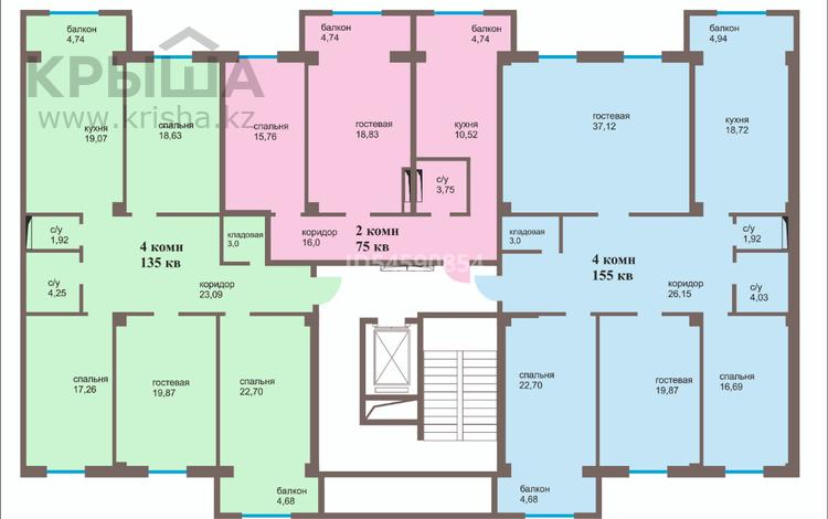 4-комнатная квартира, 135 м², 5/9 этаж, 17-й мкр за 21.6 млн 〒 в Актау, 17-й мкр