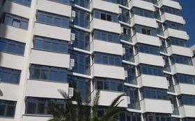 2-комнатная квартира, 59.6 м², 9/20 этаж, Пер.Дагомысский 18/1 за 49 млн 〒 в Сочи