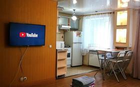 1-комнатная квартира, 35 м², 2/5 этаж посуточно, 16 мкр Ленина 205 за 8 000 〒 в Рудном
