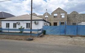 3-комнатный дом, 10.12 м², Старый Аэропорт за 28 млн ₸ в Атырау