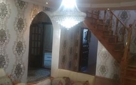 7-комнатный дом, 210 м², 11 сот., Сельмаш-2 157 — Пугачева с Бокенбай батыра за 29.7 млн ₸ в Актобе, Старый город