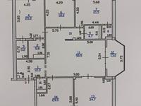 5-комнатная квартира, 240 м², 4/5 этаж
