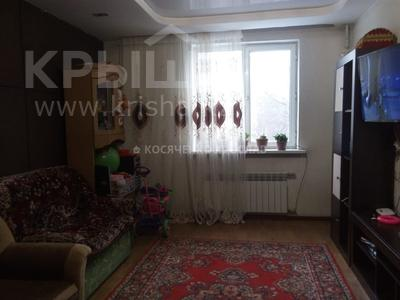 2-комнатная квартира, 61 м², 4/5 этаж, мкр Кулагер, Серикова Сайлау (Цветочная) за 19.3 млн 〒 в Алматы, Жетысуский р-н — фото 5