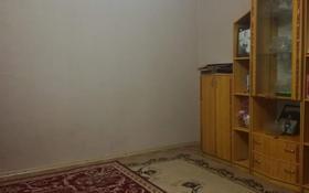 3-комнатная квартира, 66 м², 4/5 эт., Центральный за 13.9 млн ₸ в Кокшетау