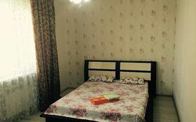 1-комнатная квартира, 45 м², 9/11 эт. посуточно, Сауран 3/1 за 7 500 ₸ в Астане, Есильский р-н