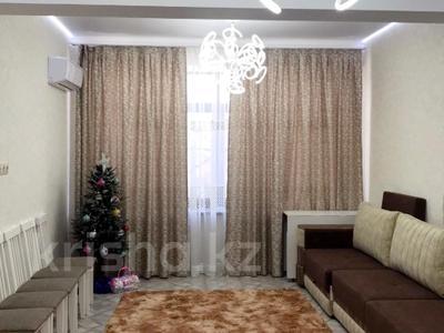 2-комнатная квартира, 68 м², 2/4 эт., мкр Коктобе, Омарова за 38 млн ₸ в Алматы, Медеуский р-н — фото 8