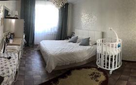 4-комнатная квартира, 90 м², 4/5 этаж, Мкр. Восточный — Возле военного госпиталя за 16.5 млн 〒 в Талдыкоргане
