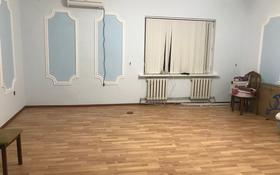 4-комнатный дом, 120 м², 6 сот., мкр Сарыкамыс, Гаухар тас 24 за 29 млн ₸ в Атырау, мкр Сарыкамыс