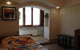 1-комнатная квартира, 3/5 этаж посуточно, Абая — Фурманова за 9 000 〒 в Алматы, Медеуский р-н