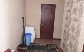 2-комнатная квартира, 48 м², 4/5 эт. помесячно, Новый Каратал за 70 000 ₸ в Талдыкоргане