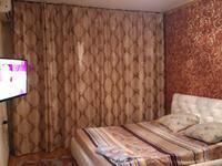 1-комнатная квартира, 36 м², 9/9 этаж по часам