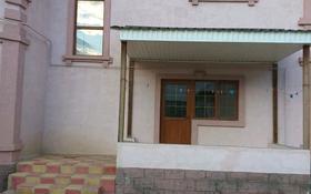 7-комнатный дом, 350 м², 10 сот., Нурсая за 61 млн 〒 в Атырау