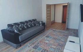 1-комнатная квартира, 44 м², 3/7 этаж посуточно, проспект Санкибай Батыра 40 корпус 3 за 6 500 〒 в Актобе, мкр. Батыс-2