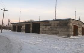 Гаражи за 40 000 ₸ в Темиртау