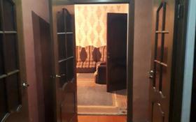 6-комнатный дом, 108 м², 6 сот., 3 переулок Крупской дом 4 за 25.5 млн ₸ в