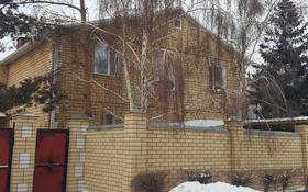 7-комнатный дом, 250 м², 8 сот., Дальневосточная 34 за ~ 30 млн ₸ в Павлодаре