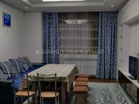 3-комнатная квартира, 76 м², 21/21 этаж помесячно