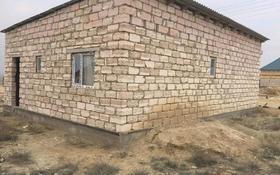 2-комнатный дом, 56 м², 6 сот., Адлет 879 за 4 млн 〒 в Баскудуке
