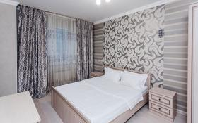 2-комнатная квартира, 56 м², 4/10 эт. посуточно, Сарайшык 5е за 13 000 ₸ в Астане, Есильский р-н