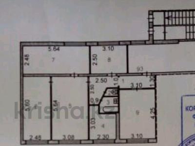 5-комнатная квартира, 84 м², 1/5 эт., 2 Квартал 26 за 11 млн ₸ в Караганде — фото 5