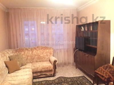 2-комнатная квартира, 50 м², 2/5 эт. помесячно, Кенесары 50 за 110 000 ₸ в Нур-Султане (Астана) — фото 12